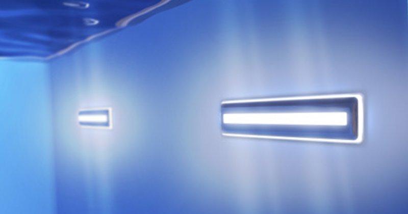 illuminazione piscina blade light